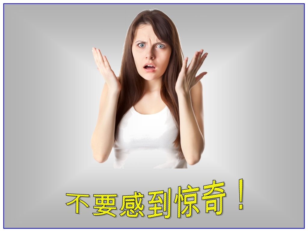 Chinese Language Bible Lesson Feast of Weeks Don't be surprised if you still sin God knows