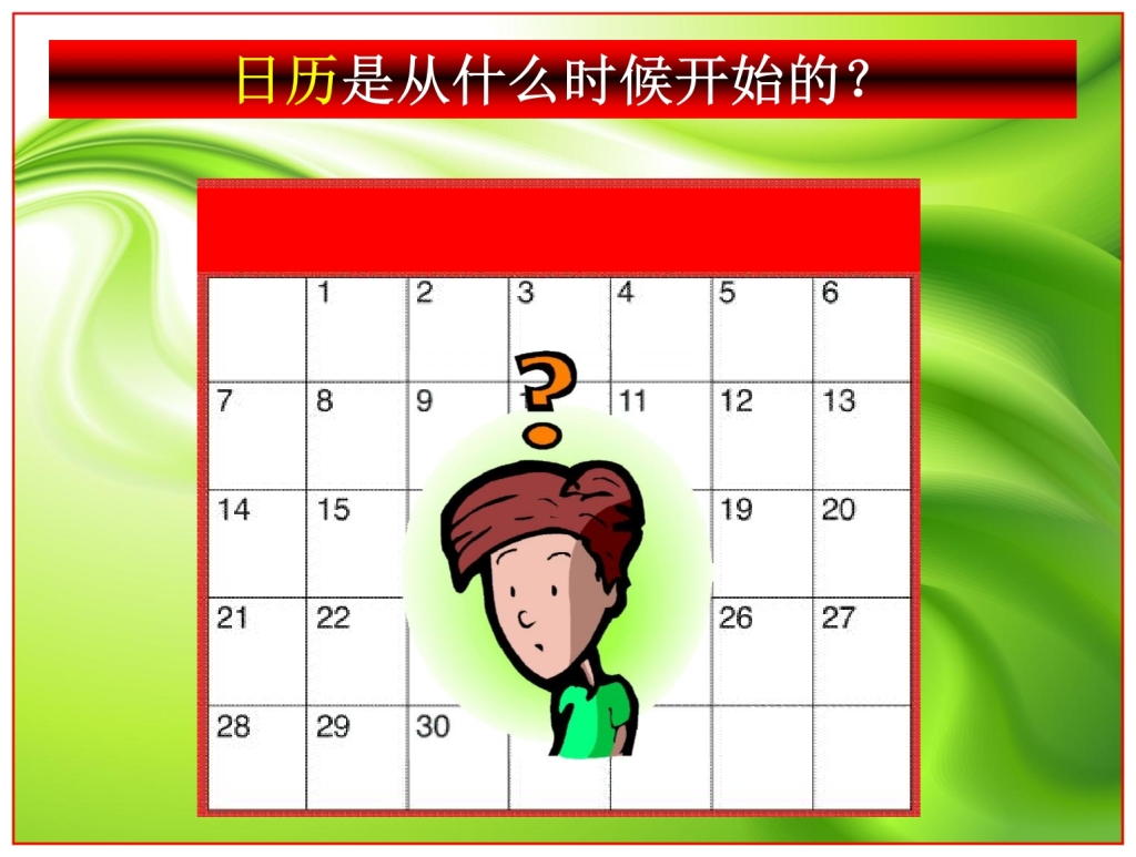 God sets the standard for counting time Chinese language Bible study