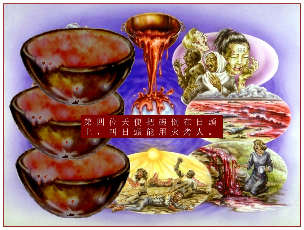Global warming on a terrible scale Chinese Language Bible Lesson Day of Atonement