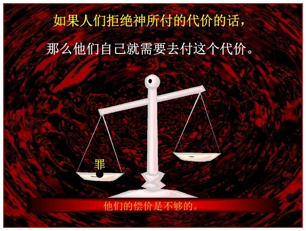 Your sin outweighs your payment Chinese Language Bible Lesson Day of Atonement