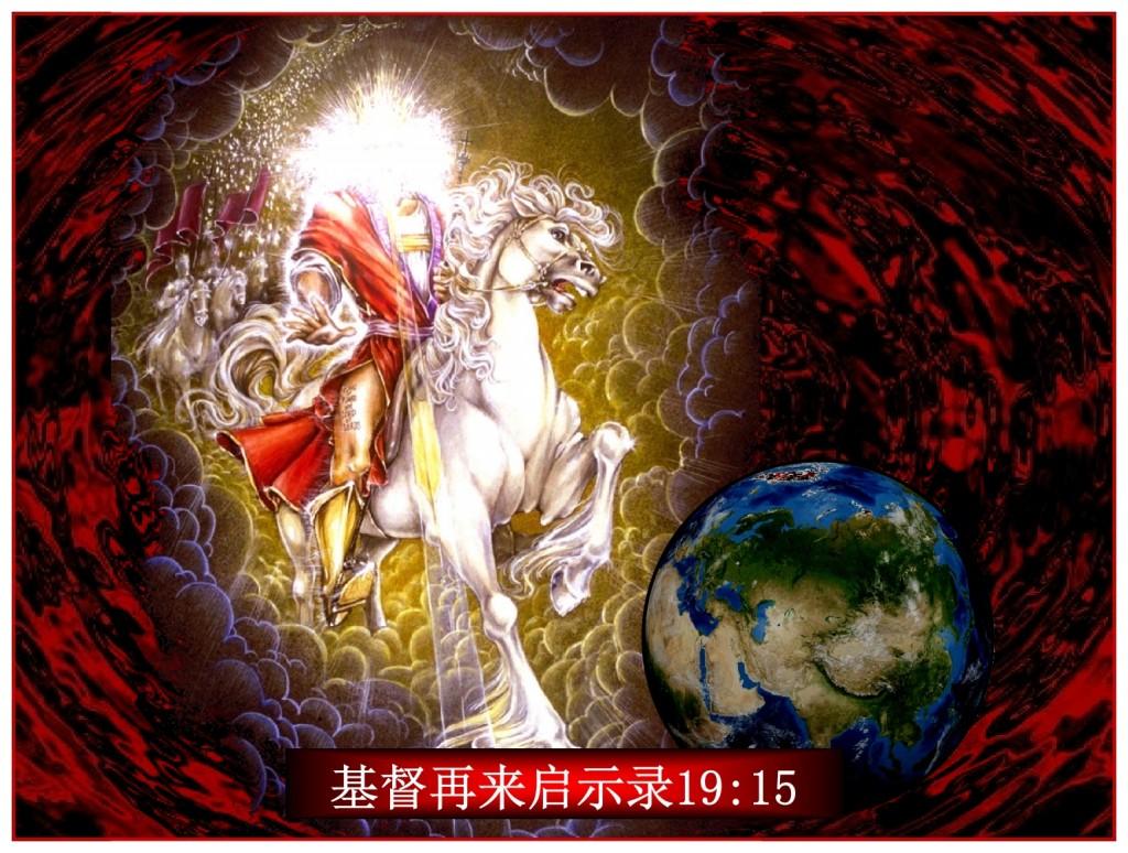 Christ returns for His kingdom End of Tribulation