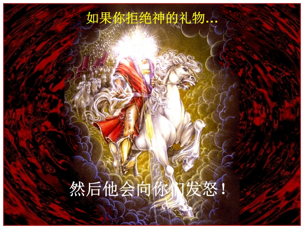 Jesus is coming again Chinese Language Bible Lesson Day of Atonement