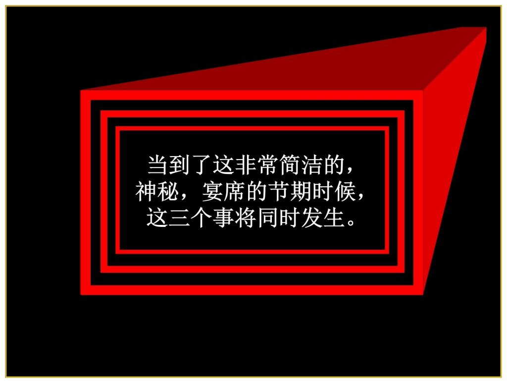 Chinese Language Bible Lesson Feast of Trumpets Three reasons for blowing trumpets