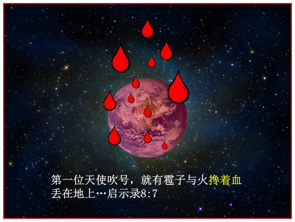During this feast the Earth will be covered with blood Chinese Language Bible Lesson Day of Atonement