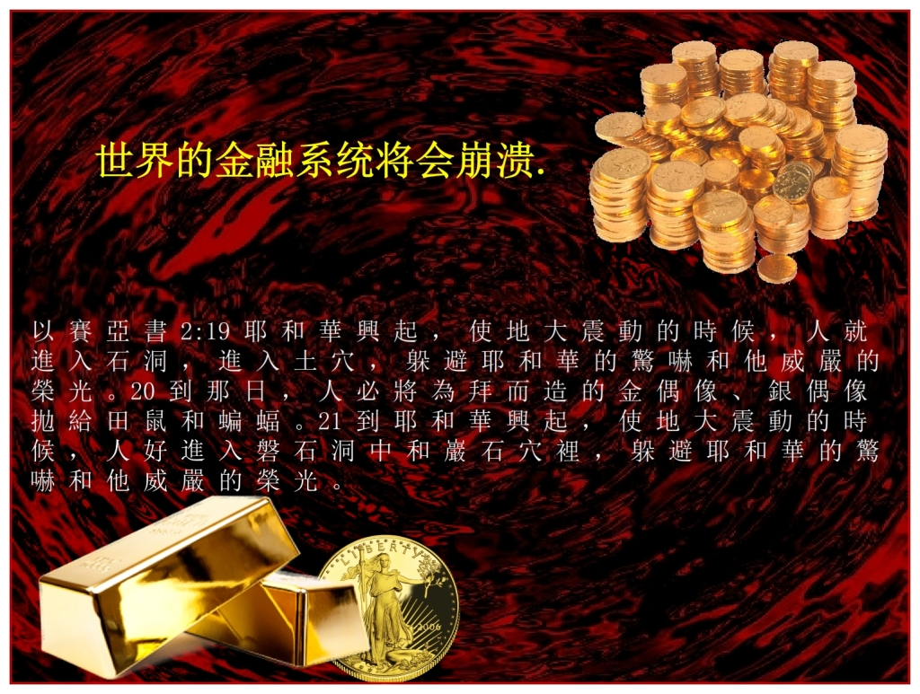 Nothing will be precious Chinese Language Bible Lesson Day of Atonement