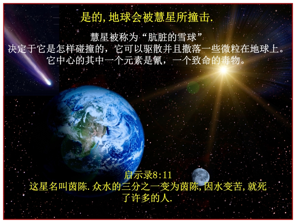 Comets have a lot of cynogen gas in them Chinese Bible study