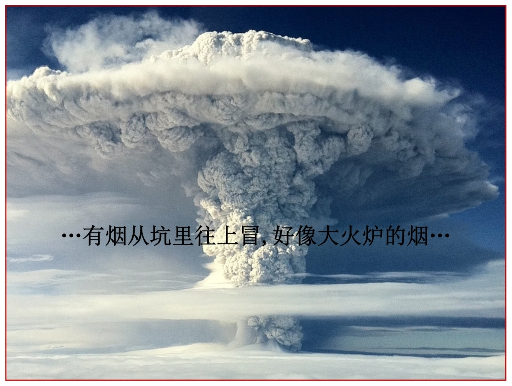 Sulfuric smoke will come out of the pit Chinese Language Bible Lesson Day of Atonement
