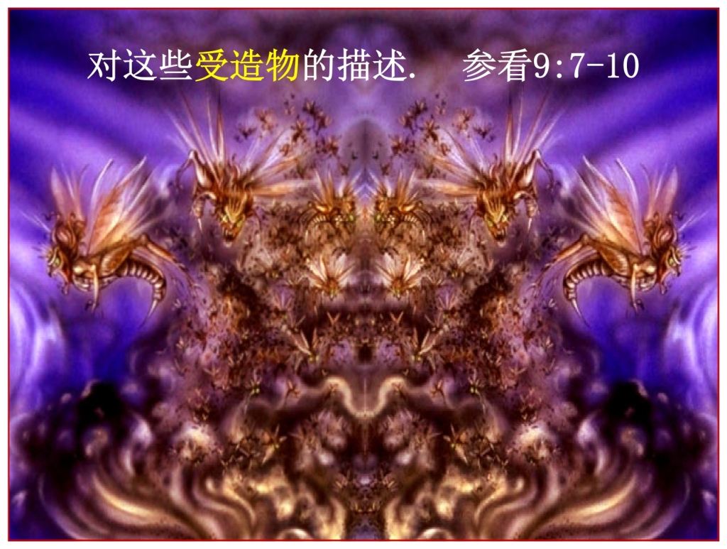 Scorpion like creatures will come out of the pit Chinese Language Bible Lesson Day of Atonement