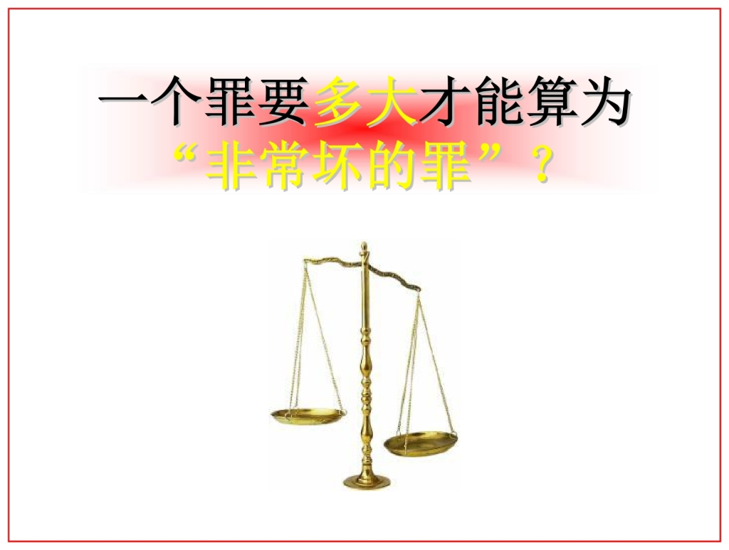 Chinese Language Bible Lesson Passover choice, Life or Death