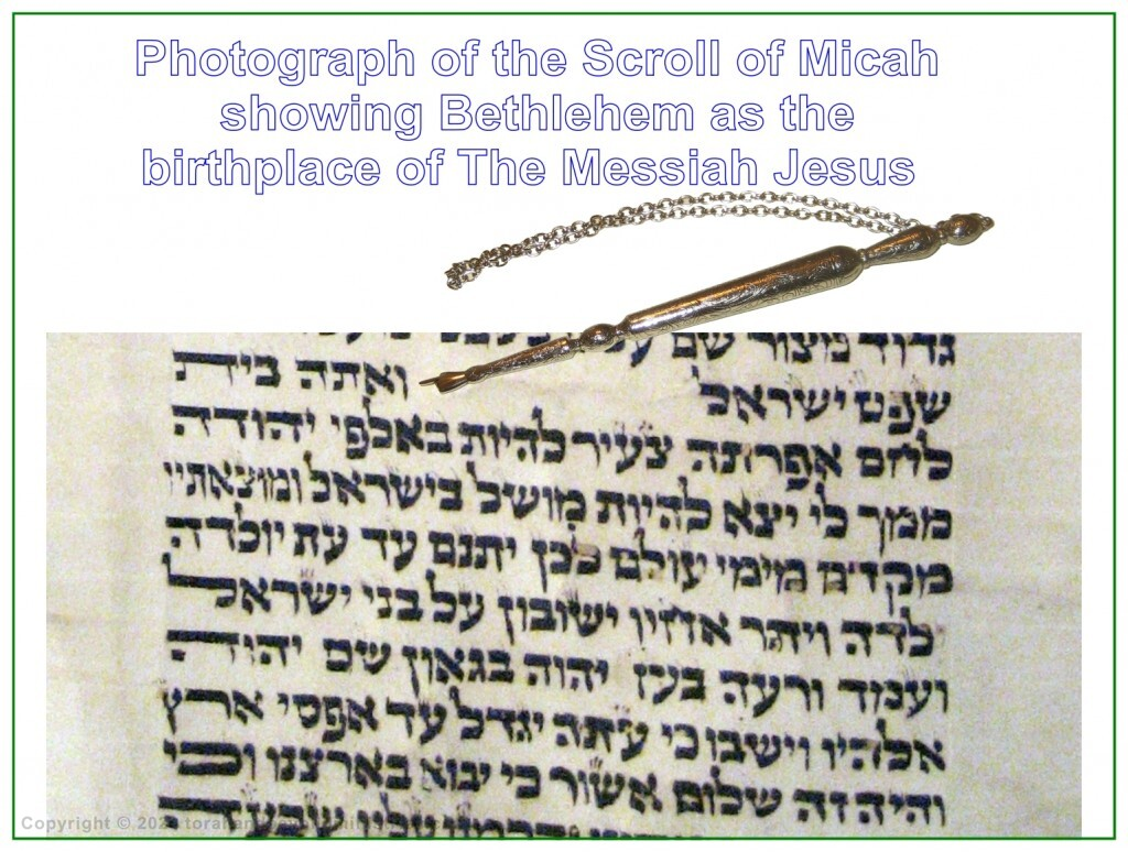 Photograph of Micah chapter 5 verse 2 which has always been known at the prophecy of the birthplace of the Messiah.