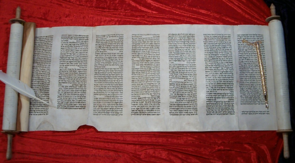 The book of Micah from the Scroll of the 12 Prophets. It is very rare for a Gentile to ever view one of these Scrolls.