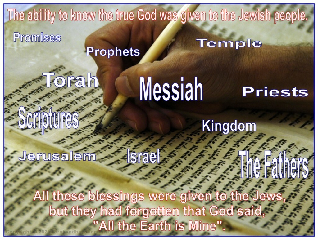 Many of the blessings given to the Jewish people are listed in this photograph.