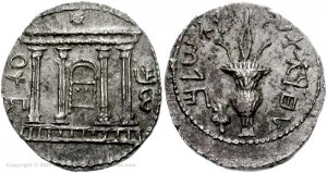 False Messiah Simon ben Kosiba 132 A.D. was widely received as the Jewish Messiah.
