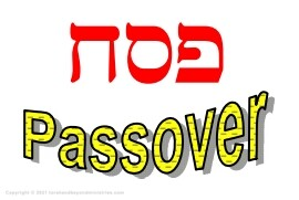 Passover written in Hebrew and English