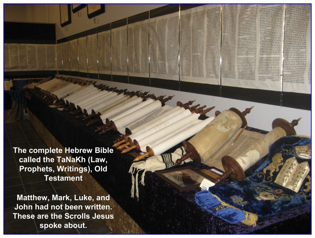 Complete set of Hebrew Scrolls which make up the Tanakh, commonly referred to as the Old Testament.