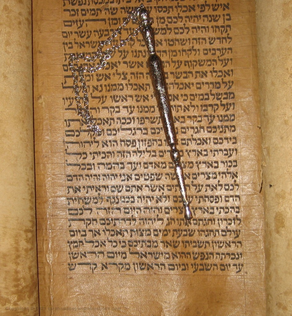 Torah Scroll written in Iraq in the 1800s on deerskin.Seven days shall ye eat unleavened bread; even the first day ye shall put away leaven out of your houses: