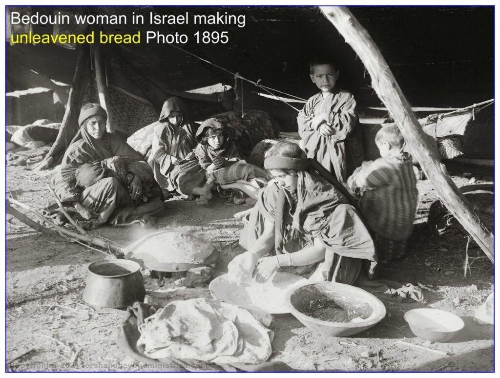 Bedouin woman in Israel making unleavened bread photo 1895