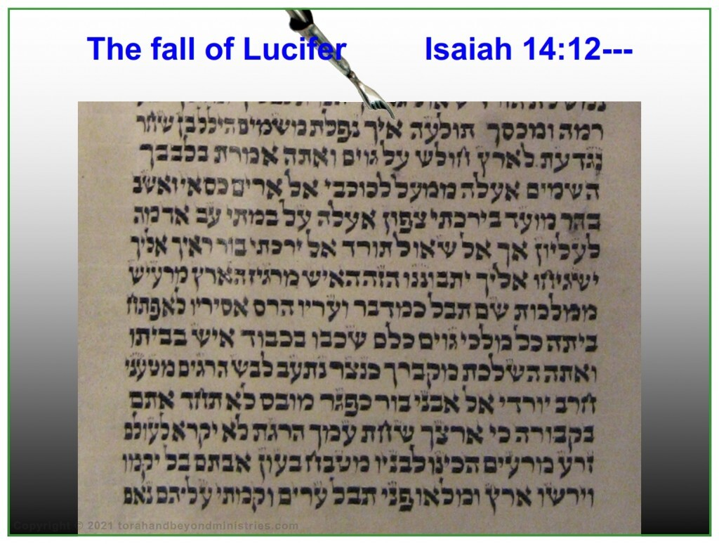 Hebrew Scroll of Isaiah The fall of Lucifer