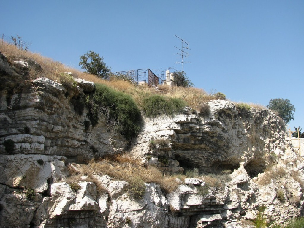 Today Golgotha is in a very busy area of Jerusalem