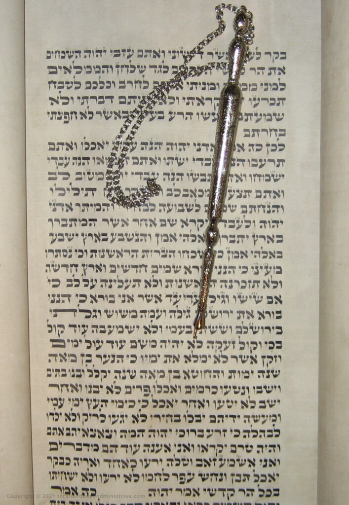 Isaiah 65:20 from a Hebrew Scroll of Isaiah written in Poland in the 19th century