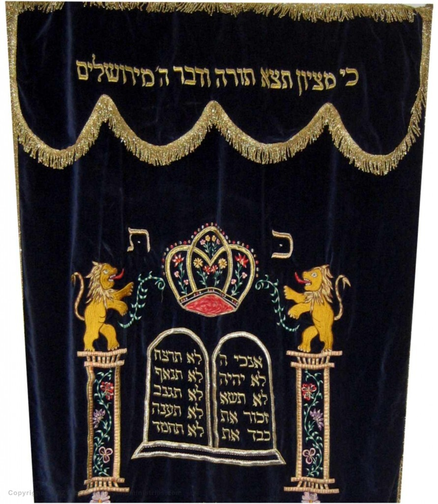 Curtain used to cover the Ark where Torah Scrolls are kept