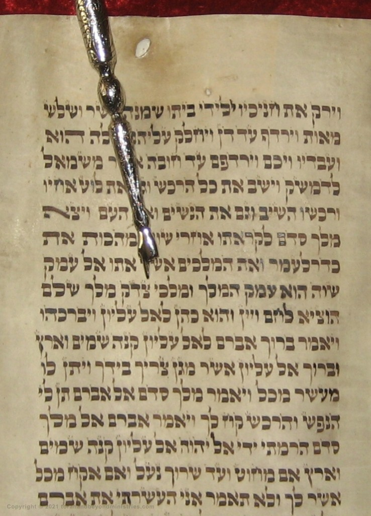 Melchezedek - photograph is of a Torah Scroll written prior to 1880 in Calamar, Romania