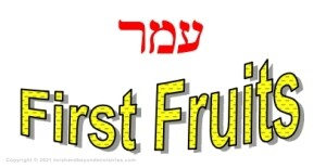 Feast of First Fruits written in Hebrew and English