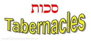 Feast of Tabernacles written in Hebrew and English