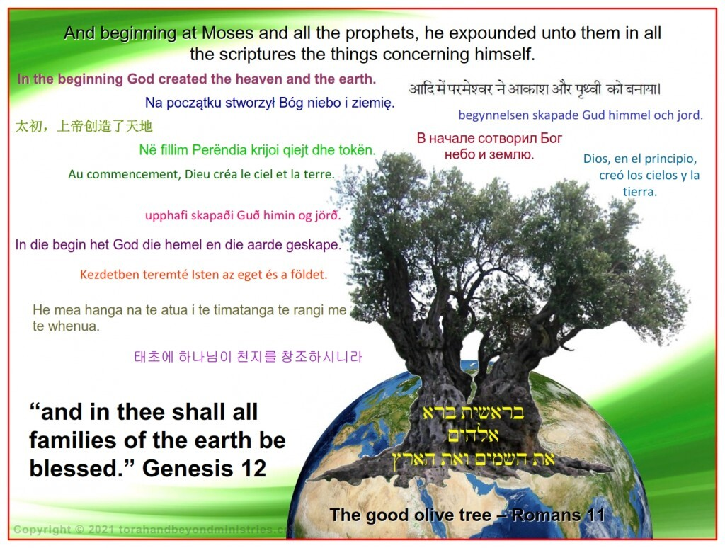 The Hebrew Scriptures are the benchmark of the world to find the true Creator whose name is Jehovah