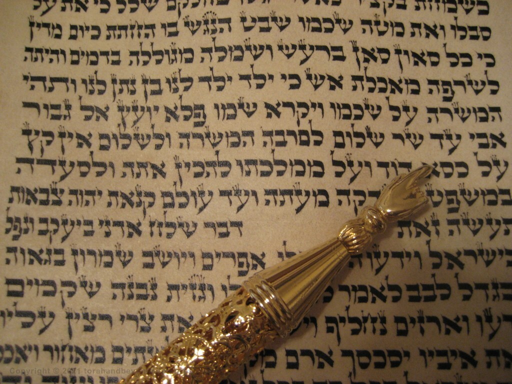 A Scroll of Isaiah written in Poland around 1920 showing Isaiah 9:6.