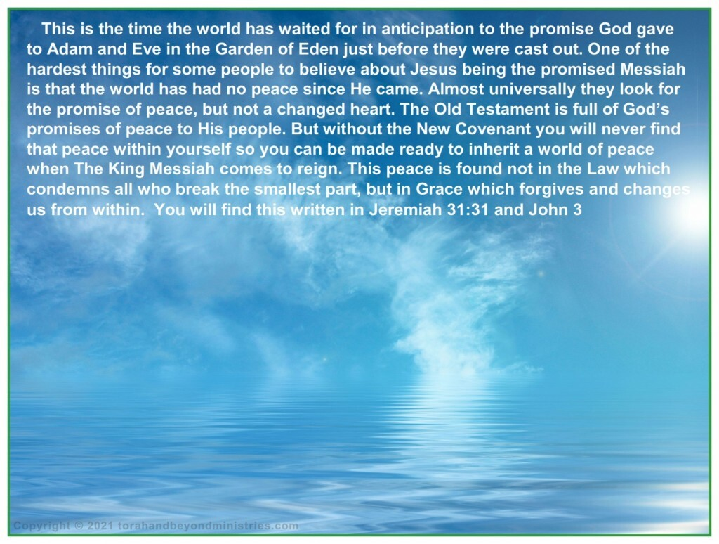A new heart is required to enter the feast of Tabernacles