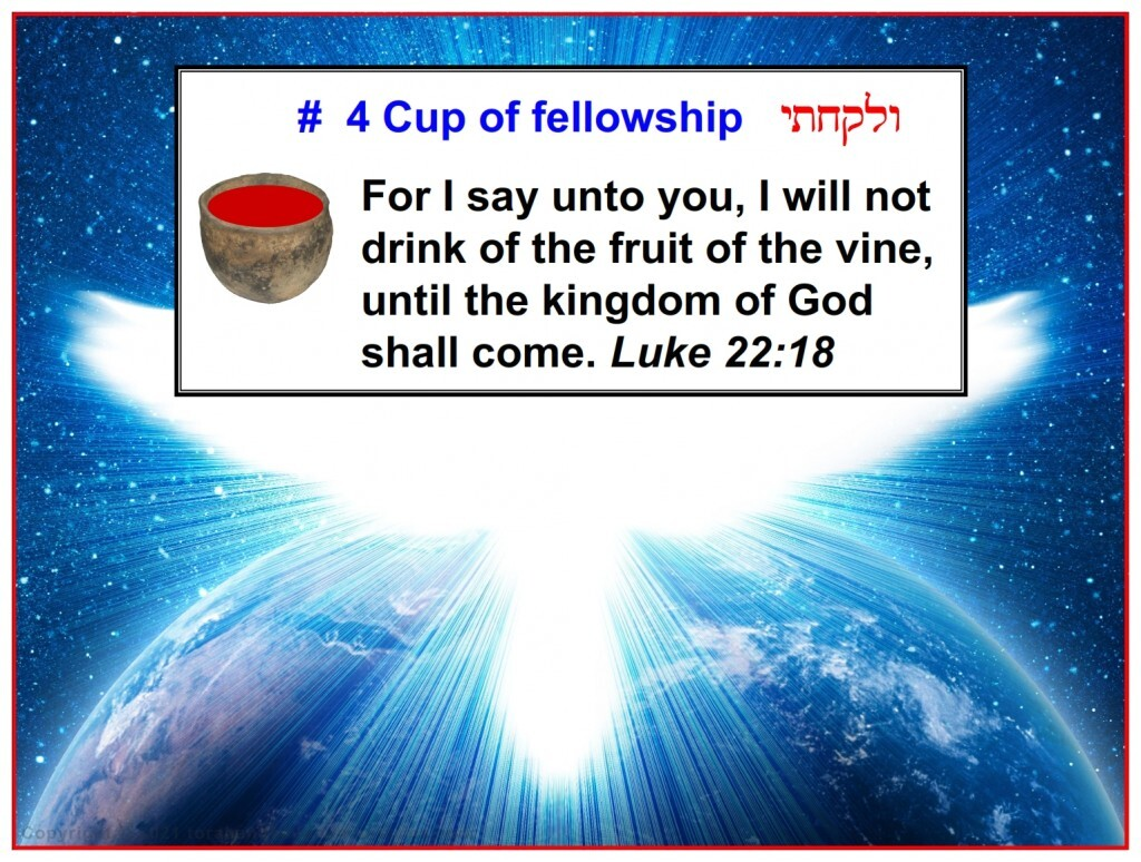 Jesus is saving the fourth cup of Passover for us to drink at the Marriage Supper of the Lamb.
