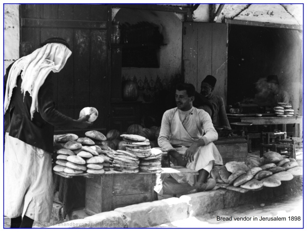 Bread baked in the primitive fashion does not look anything like modern baked bread. This photo was taken in Jerusalem around 1898.