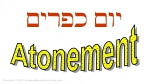 Yom Kippur, Day of Atonement written in Hebrew and English