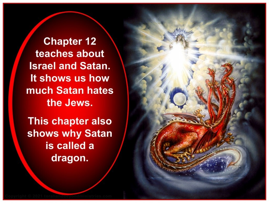 Revelation chapter 12 teaches God's plan from Creation to the Kingdom of God.