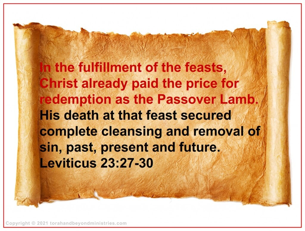 Because of the offering of God's only begotten Son sins for believers are completely removed, past present and future. Our spirit is alive to God, never to be separated again.