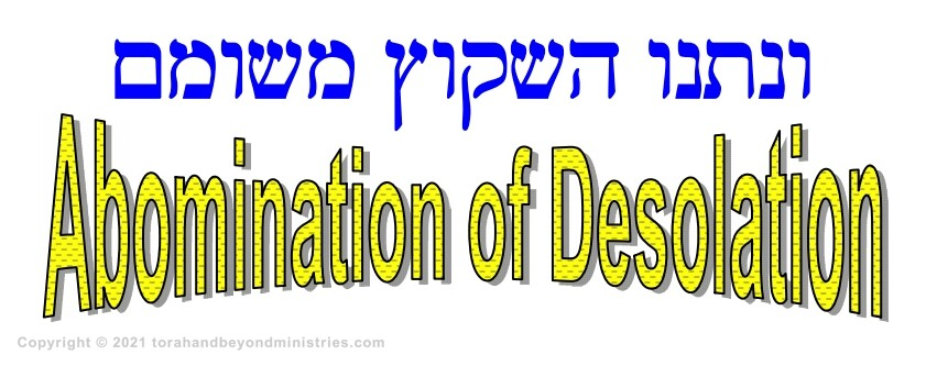 This logo says The abomination of desolation in Hebrew and English