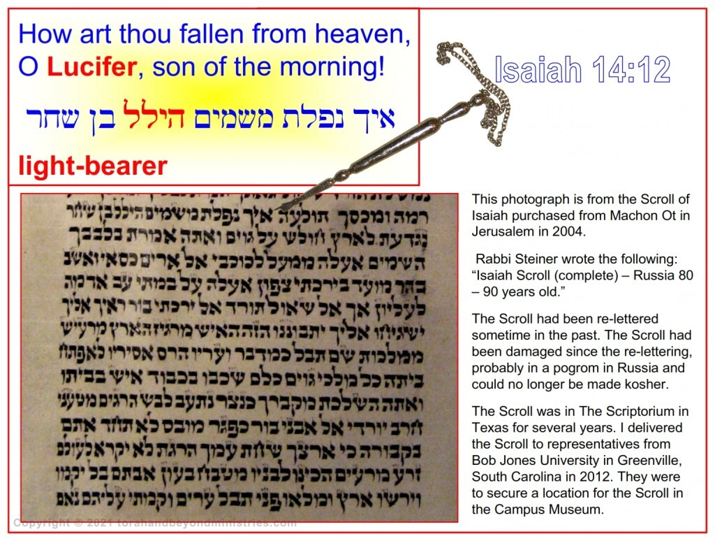 Isaiah 49:12 tells why Lucifer fell and what will cause the Abomination of Desolation.