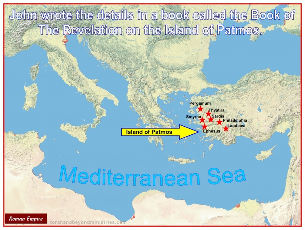 Patmos is a tiny Island off the western coast of Turkey.
