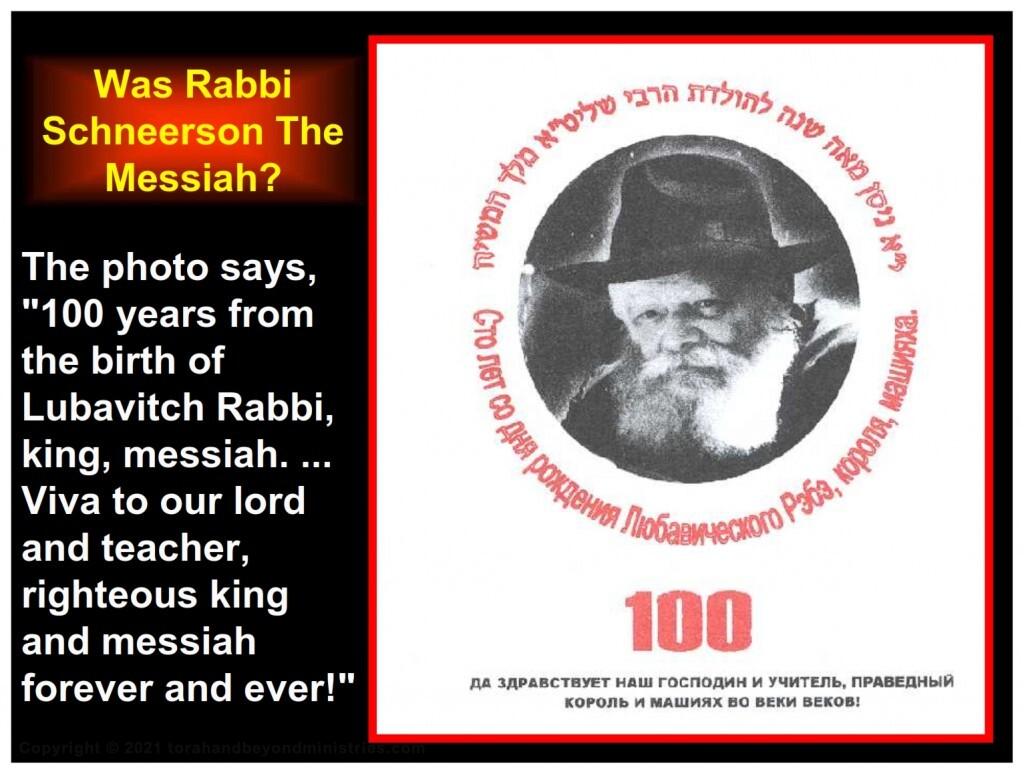 Menachem Mendel Schneerson (1902–1994), was widely received as the Jewish Messiah.