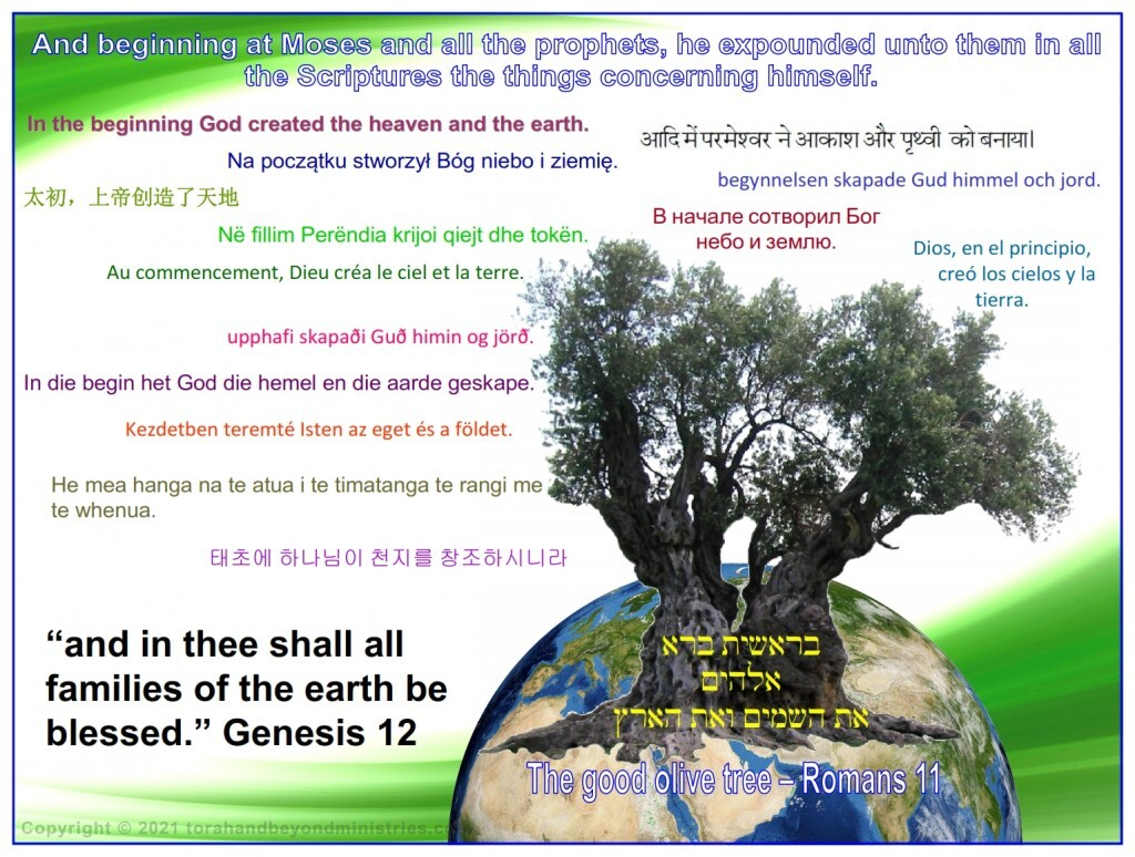 All languages of the world will be reached with the Gospel of Jesus Christ, but we have one root through Abraham, Isaac, and Jacob.