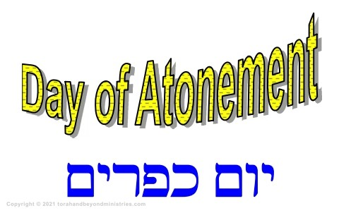 The Day of Atonement will be fulfilled as the Time of Jacob's Trouble which is commonly called the Tribulation