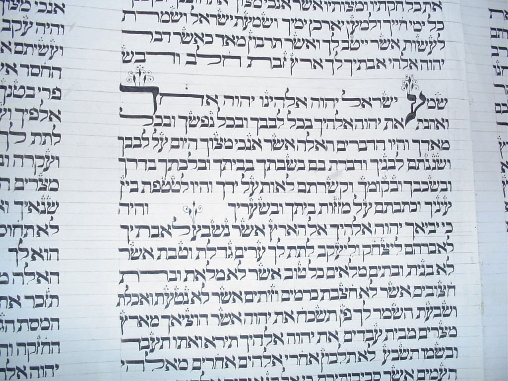Deuteronomy 6 from a 250 year old Scroll The commandment to teach our children about the Lord