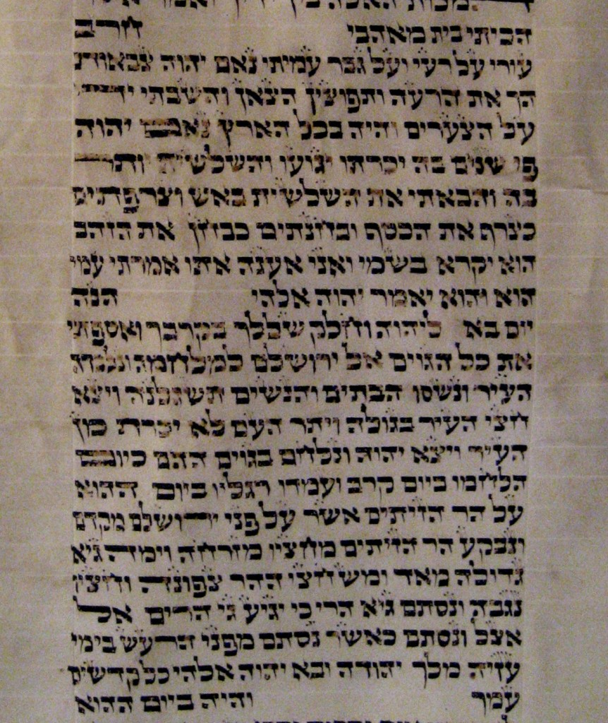 Scroll of the 12 Prophets – Photograph of the book of Zechariah 13:7 through 14:5.