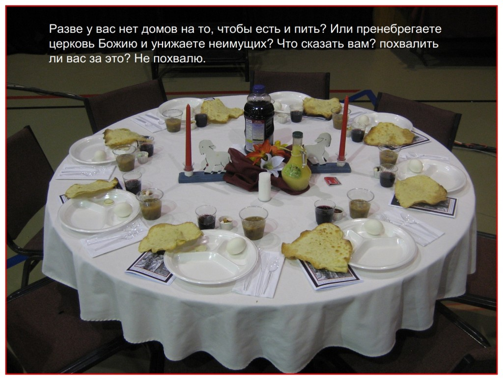 Every year we have large Bible studies where we study each element involved with the Passover in Egypt and communion.