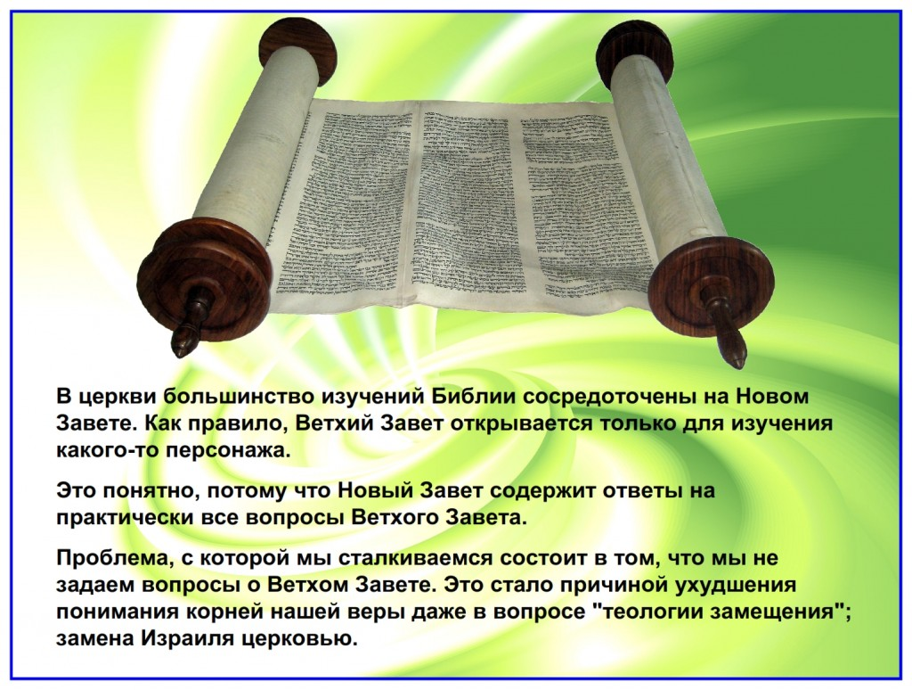 Photograph of a Torah Scroll written in Vilnius, Lithuania around 1750.
