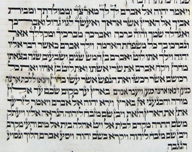 Hebrew Scroll showing Genesis chapter 12, God's promise to Abram