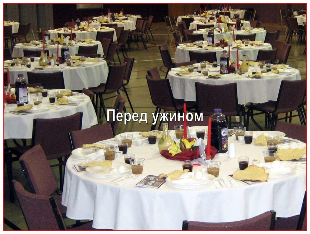 Tables set for 200 people at Passover Bible study Seder in Dallas
