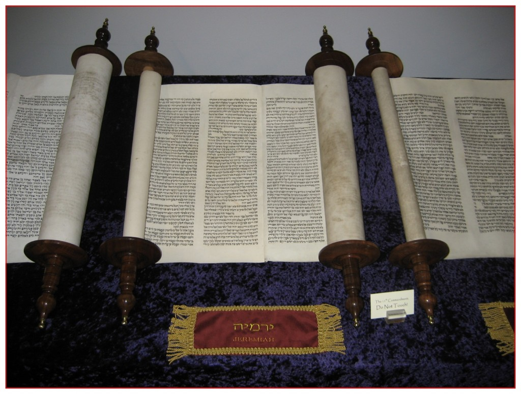 This scroll of Jeremiah was written in Poland in the 1800s. The Hebrew Scroll of Jeremiah as shown in Dallas
