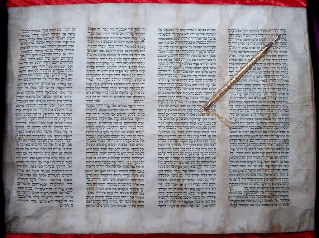 Scroll of the Song of Songs damaged in the Holocaust